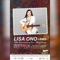 2018-JUN / Lisa Ono