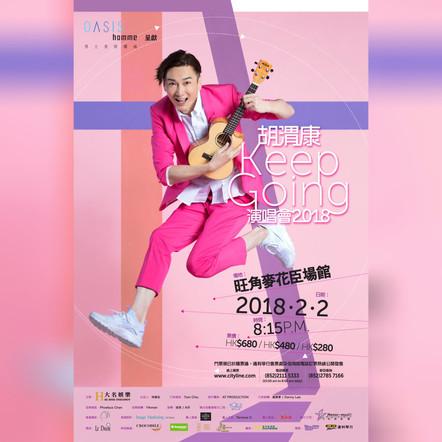 2018-FEB / 胡渭康