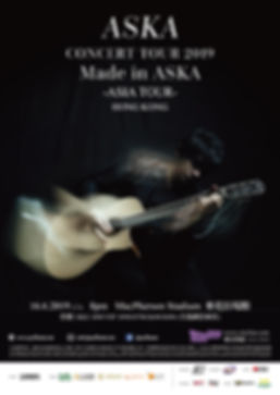 ASKA HK Concert A4 flyer.jpg