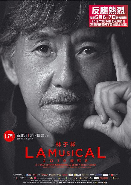 lam poster final v3.jpg