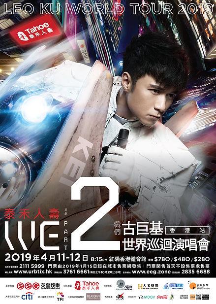 Poster final (Apr 11-12)1000x.jpg