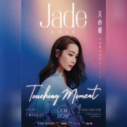 2019-JUL / 關心妍