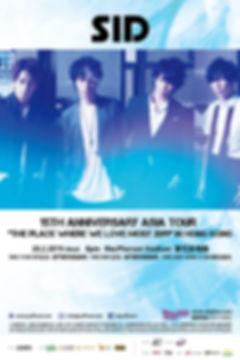 SID 2019 HK Poster r3.jpg