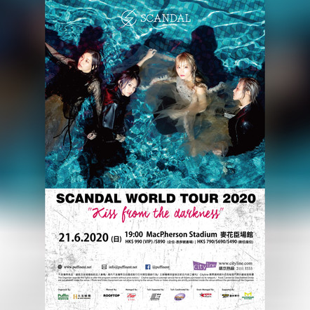 2020-JUN / Scandal