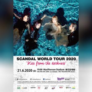 2020-JUN / Scandal