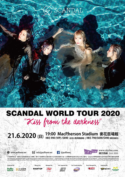 scandal2020poster.jpg