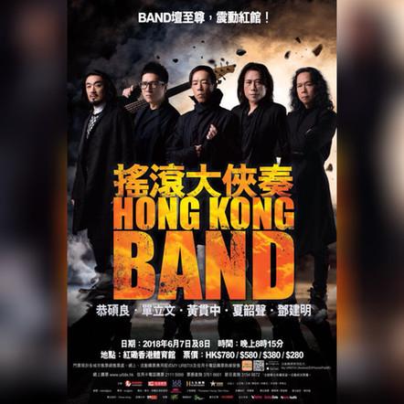 2018-JUN / HK BAND