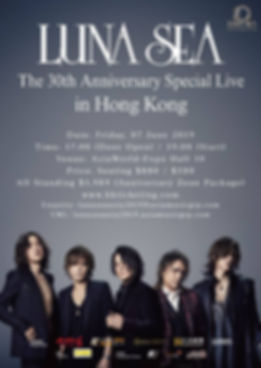 LunaSea2019_poster.jpg