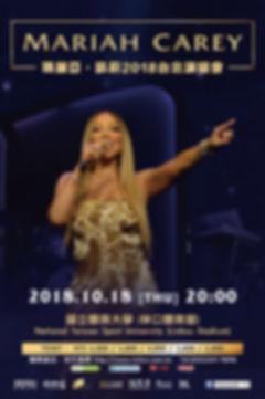 2018035 MariahCareyTPE_FBposter.jpg