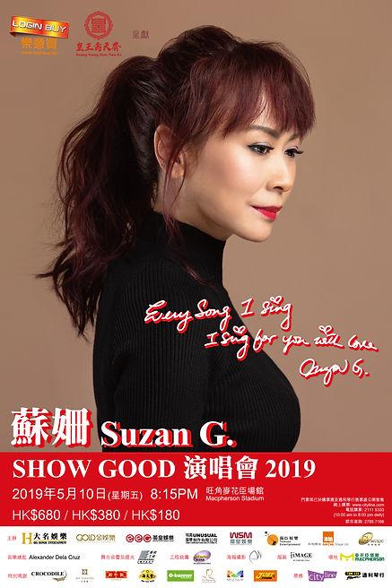 Suzan_G_Concert_2019_Poster_Final_Previe
