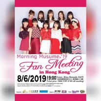 2019-JUN / Morning Musume