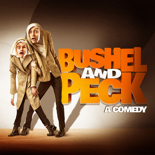 BUSHEL_AND_PECK_FB_AD2_750x750.jpeg