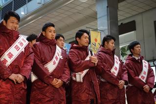 1/15(月) 新入団選手が仙台市中心部商店街を訪問します