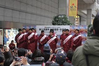 1/14 新入団選手のお披露目・壮行会を実施しました。