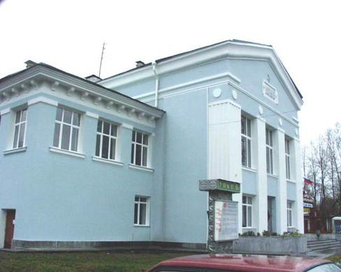 г.Чайковский(КСЦ).JPG