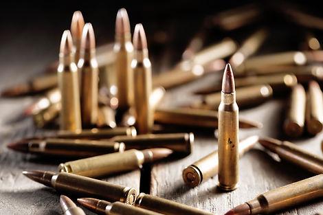 Rifle Bullets