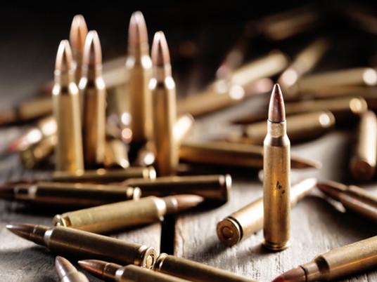 FRAC Urges DOJ to Police ATF Regulatory Abuses