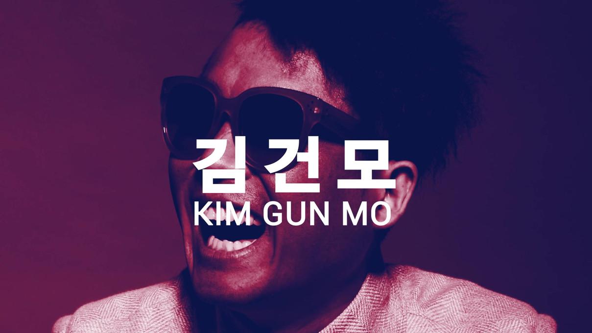 포항승격 70주년 출연진 김건모 인트로