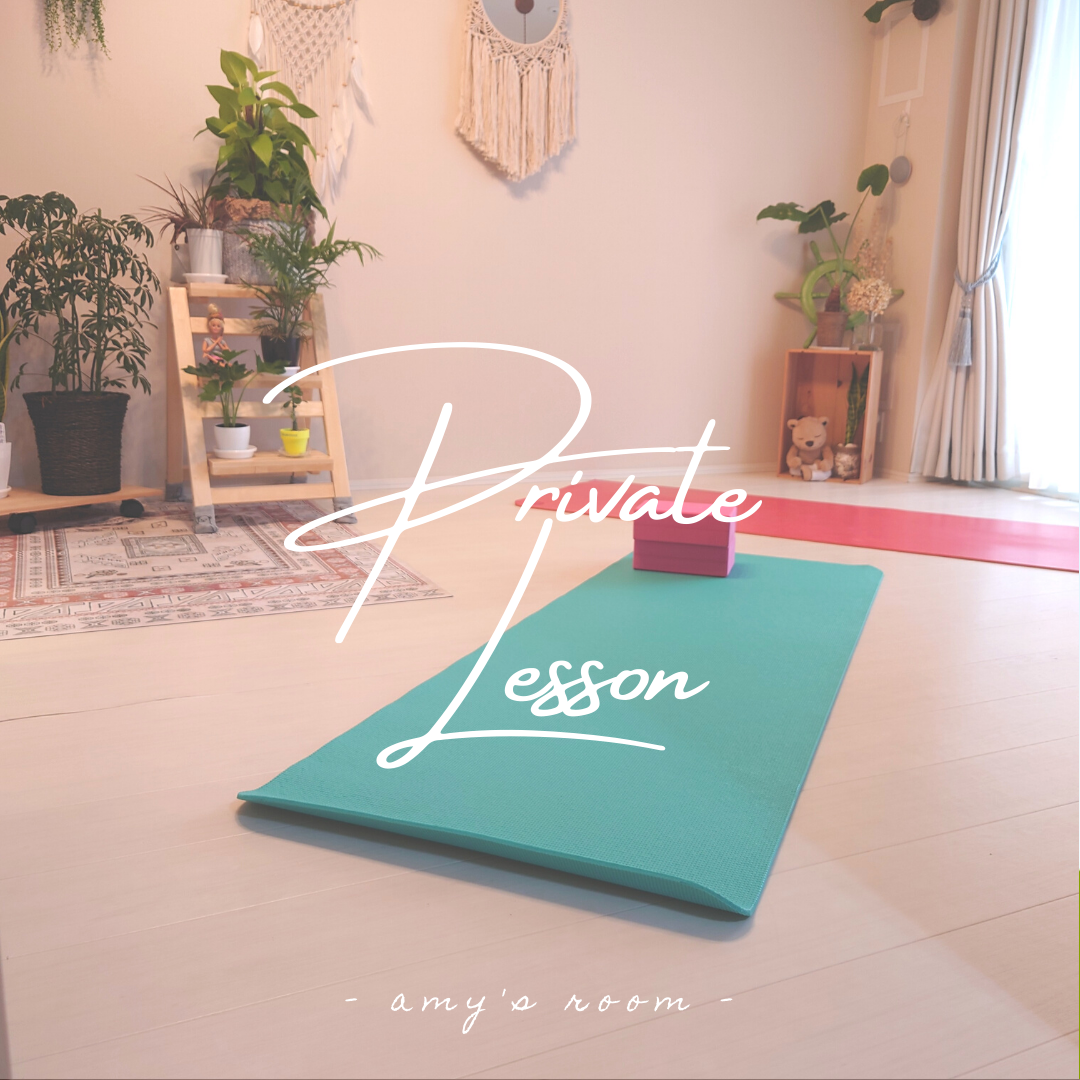 Private Lesson at [amy's room]
