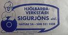 Hjólbarðaverkstæði Sigurjóns