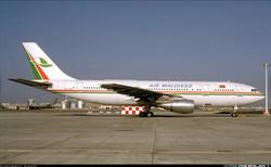 Airbus A300B4-203 Dubai - International (DXB / OMDB) United Arab Emirates - January 1995