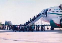 Air Maldives, Gan Domestic Airport.