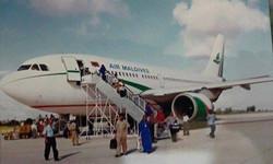 Air Maldives