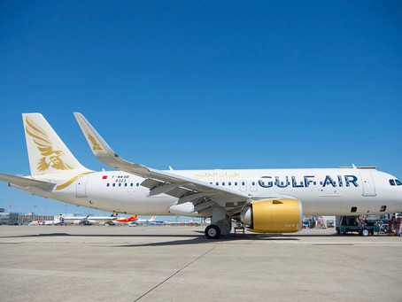 Gulf Air To Operate Daily Flights To The Maldives Starting 15th August