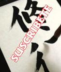 道場 修武館 Dojo Shubukan Escuel de Artes Marciales, 沖縄伝統空手 Karate tradicional de Okinawa, Sensei Jose Cifuentes 先生 Recibe información sobre la Escuela y sus eventos.