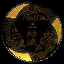 Grulla Kuno 久野 UechiRyu Uechi Ryu 上地流 空手道 空手術 唐手術 唐手道 Karate Tradicional Clasico Shubukai 修武会