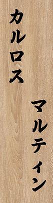 UechiRyu.jpg