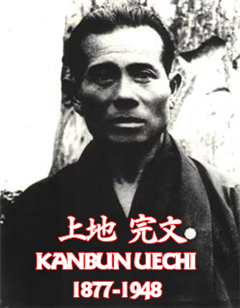 Kanbun Uechi 上地 完文 UechiRyu Uechi Ryu Shubukai 上地流 修武会 空手道 空手術 唐手術 唐手道 道場 修武館 Dojo Shubukan Escuel de Artes Marciales, 沖縄 伝統 空手 Karate Clasico tradicional de Okinawa