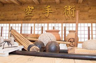 Utensilios Karate Tradicional Dojo Shubukan 道場 修武館 Espacio Shubukan 修武館 間 Jose Cifuentes
