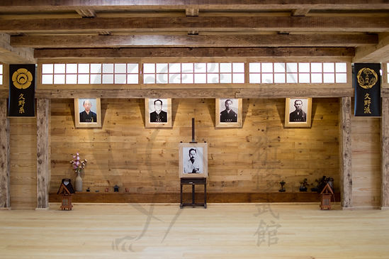 SHUBUKAN MADRID 道場 修武館 Dojo Shubukan Escuel de Artes Marciales, 沖縄 伝統 空手 Karate Clasico tradicional de Okinawa, Sensei Jose Cifuentes 先生 Madrid Mostoles