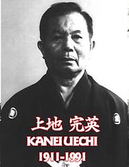 Kanei Uechi 上地 完英 UechiRyu Uechi Ryu 上地流 空手道 空手術 唐手術 唐手道 Karate Tradicional Clasico