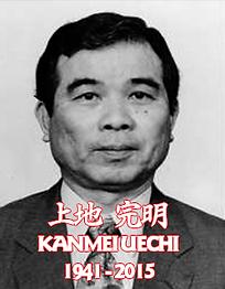 Kanmei Uechi 上地 完明 UechiRyu Uechi Ryu 上地流 空手道 空手術 唐手術 唐手道 Karate Tradicional Clasico
