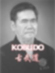 Kobudo Okinawa 沖縄 古武道 古武術 Dojo Shubukan Escuel de Artes Marciales, 沖縄伝統空手 Karate tradicional de Okinawa, Sensei Jose Cifuentes 先生