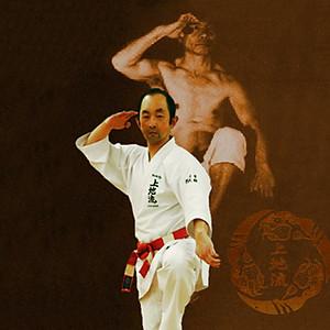 Uechi Ryu Shubukai Kuno Ha