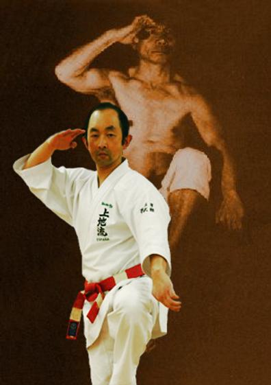 Yasushi Kuno 久野靖 UechiRyu Uechi Ryu Shubukai 上地流 修武会 空手道 空手術 唐手術 唐手道 道場 修武館 Dojo Shubukan Escuel de Artes Marciales, 沖縄 伝統 空手 Karate Clasico tradicional de Okinawa