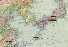 Mapa UechiRyu Uechi Ryu 上地流 空手道 空手術 唐手術 唐手道 Karate Tradicional Clasico