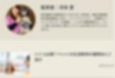 スクリーンショット 2020-06-01 22.56.38.png