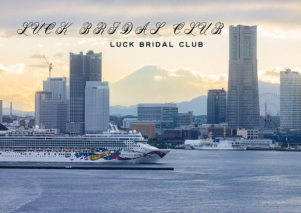 背景 横浜 船富士山 バック LUCK BRIDAL CLUB.jpg