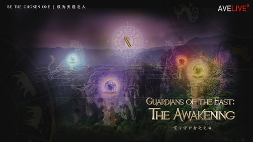 The guardian of the East- the awakening