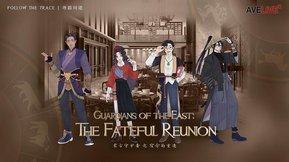 GOTE-The Fateful Reunion Full.jpeg
