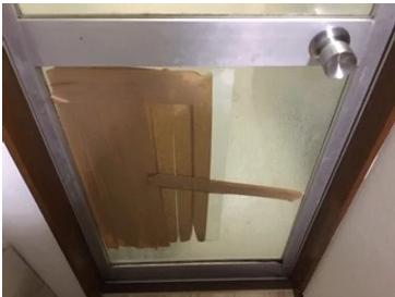 三郷市 彦川戸 浴室のドアガラス修理・交換