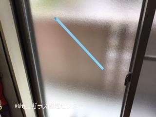 草加市 苗塚町 ガラス修理後