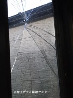 三郷市 三郷 ガラス修理前