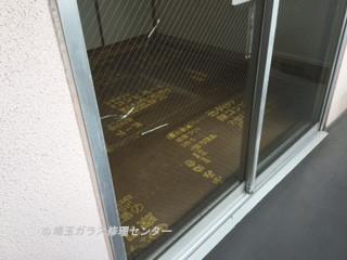 川口市 在野町 ガラス修理前