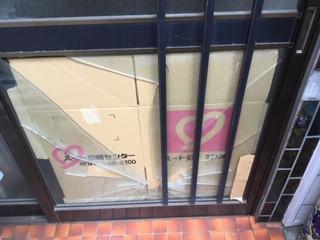 さいたま市 桜区 新開 ガラス修理前