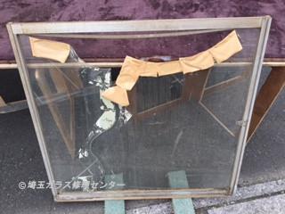 さいたま市 岩槻区 南平野 ガラス修理前